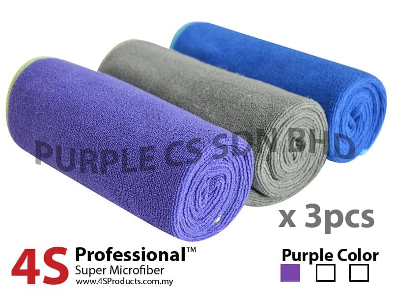 microfiber 3pc main purple