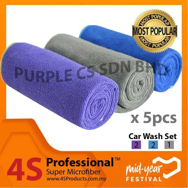 microfiber 5pc main multi color